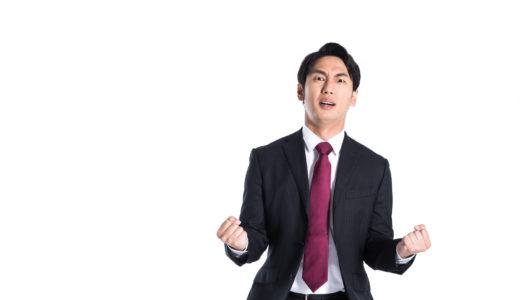 勉強するために欠かせない集中力を高める4つの方法