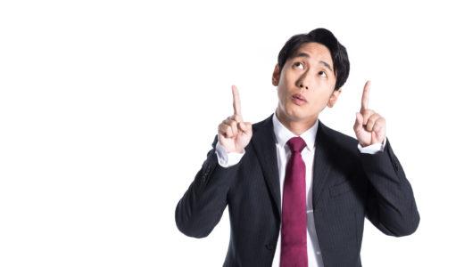 『メンタリズム勉強法』を活用したチョー簡単な漢字の覚え方