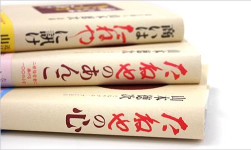 読書効果3