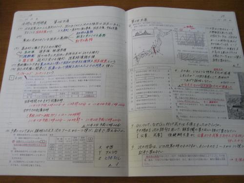 ノート 取り方5