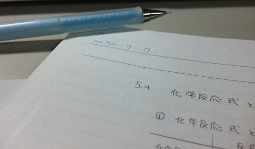 ノート 取り方3