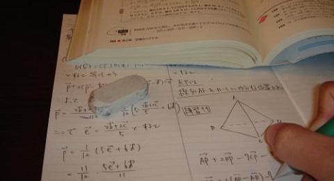 ノート まとめ方 数学