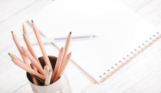勉強の集中力を高めるために必要不可欠な3つの道具