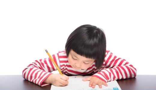 勉強のやる気を引き起こして楽しく取り組む4つの方法
