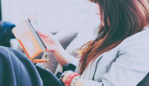 空いた時間にスマホで英語が上達する!おすすめ英語勉強アプリ3選