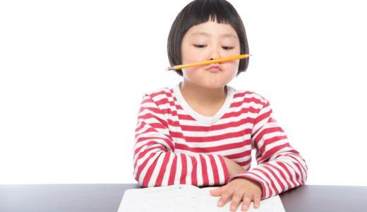 理解力を高めるために勉強や私生活で心掛けるべき5ヶ条